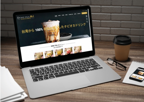Website milk tea Ding Tea Japan